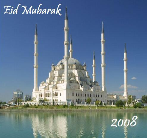 Eid Mubarak 2008!