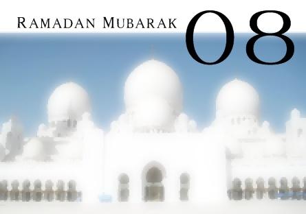 Ramadan Mubarak 2008 Img2