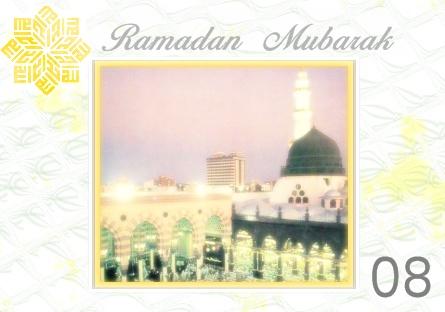 Ramadan Mubarak Greeting #4