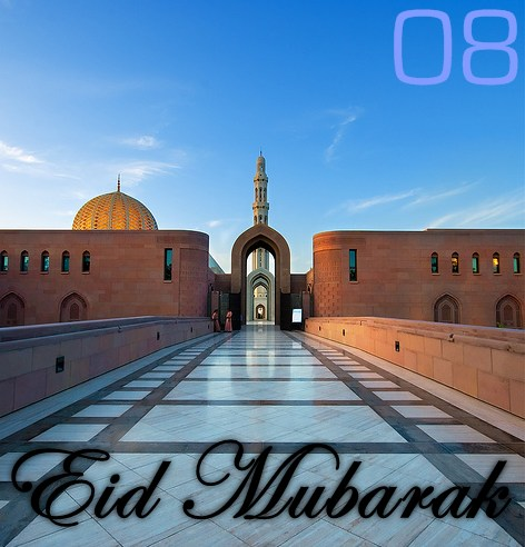 Eid Mubarak 002
